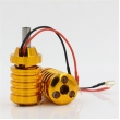 Aluminum Alloy Grips With Aid Light 28mm- Gold