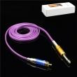 YUELONG® RCA Silicone Clip Cord