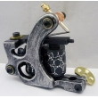 Carbon Steel Tattoo Machine